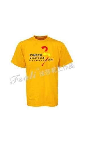 如何选择一件全棉的T恤衫