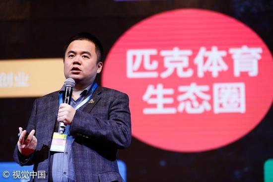 匹克许志华:要将创新进行到底 构建体育生态圈